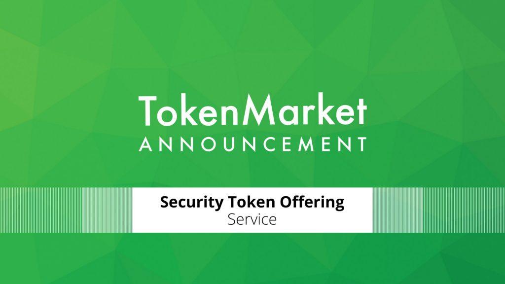 TokenMarket. Security Token Offering(STO)
